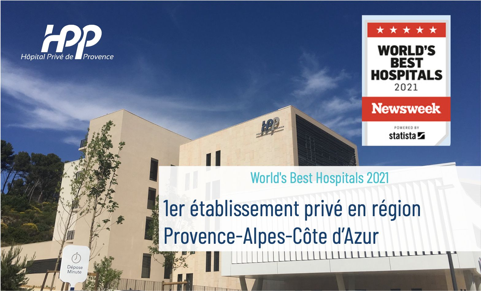 Utilisateur de nos solutions, l'Hôpital de Provence est classé dans le palmarès des 200 meilleurs hôpitaux du monde par Newsweek !
